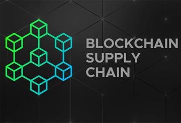 Block Chain Management